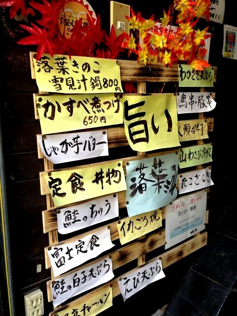 a-abashiri0815