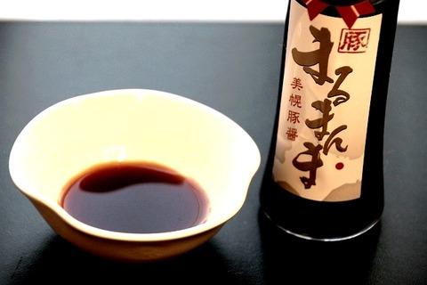 a-abashiri1015
