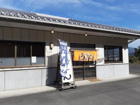 a-tsukuda1