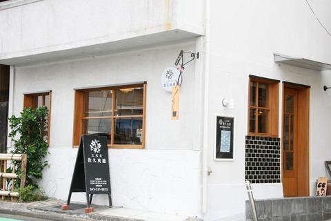 a-sakuraya1]