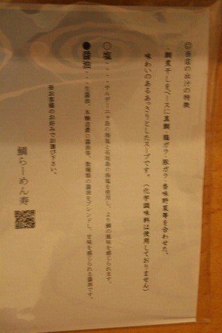 a-kotobuki5