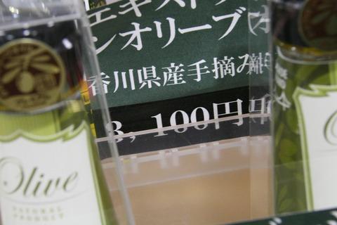 a-takahan1009