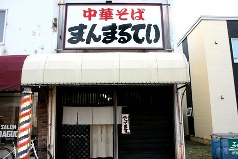 a-hako0401