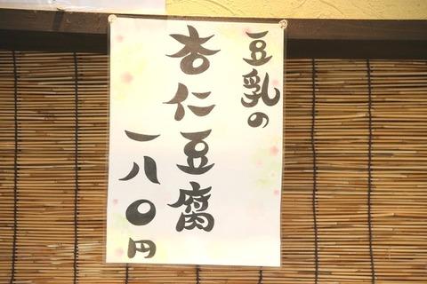 a-miya0514
