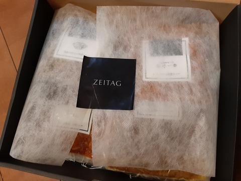 a-zei02