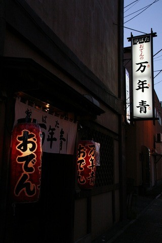 a-kushiro0901