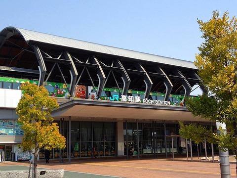 a-kouchi0005