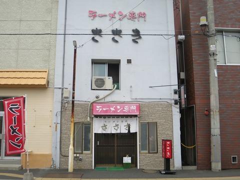 a-sasaki01