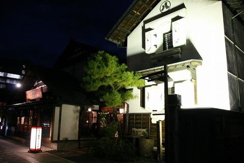 a-yamagata0601