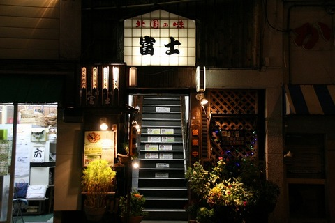 a-abashiri0801