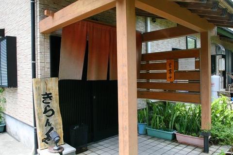 a-yaku0402