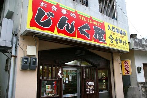 a-miyako0201