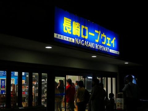 a-nagasa0601