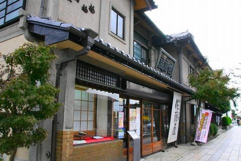 a-yamagata0501