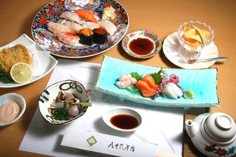 a-kushiro0506