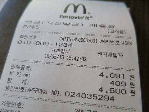a-seoul2613