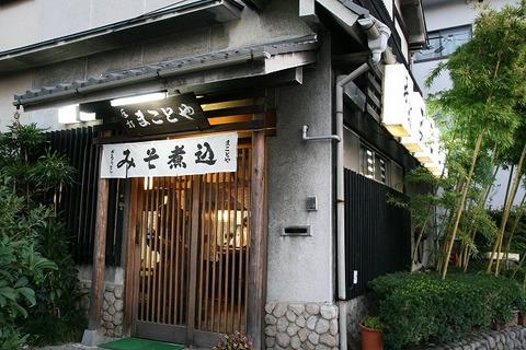 a-nagoya0202