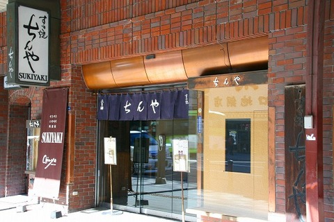 a-tokyo0204