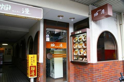 a-miyaza0501