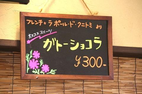 a-miya0513