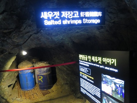 a-seoul2417