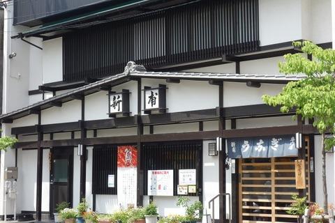 a-nago0901