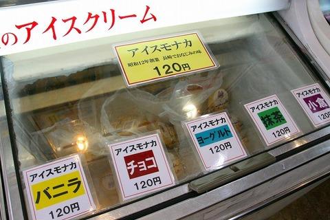 a-nagasa1010