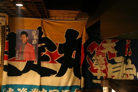 a-abashiri0610