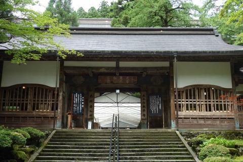 a-huku0011