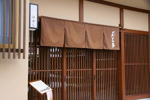 a-kana0803