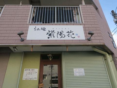 a-jishoku01