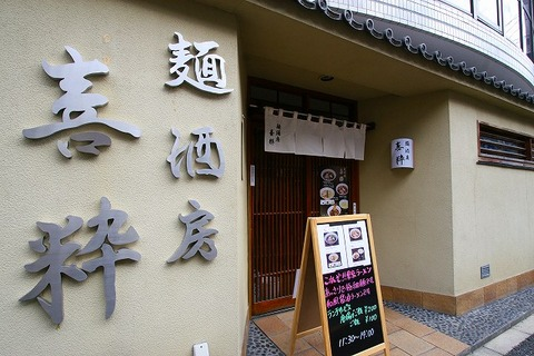 a-tokyo0501