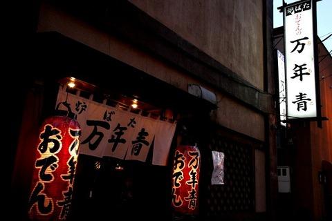 a-kushiro0902