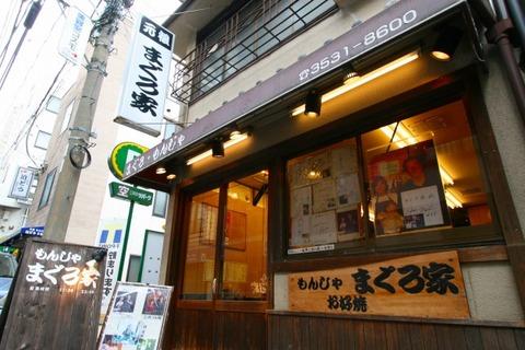 a-tokyo0901