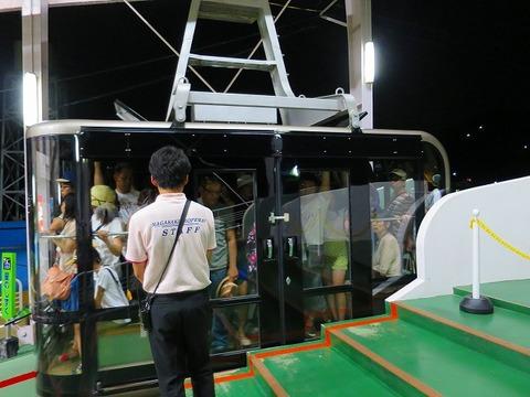 a-nagasa0602