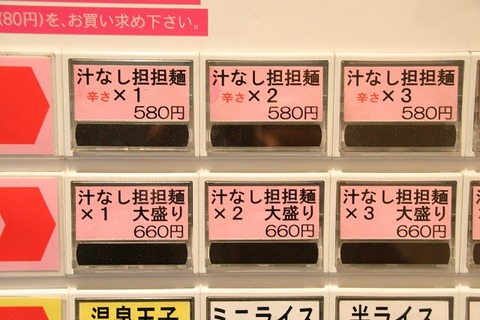 a-hiro0606