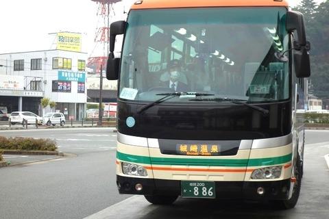 a-toyo05