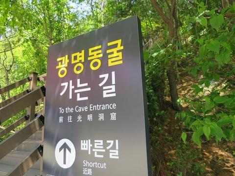 a-seoul2401