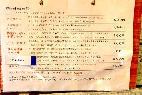 a-obi0805