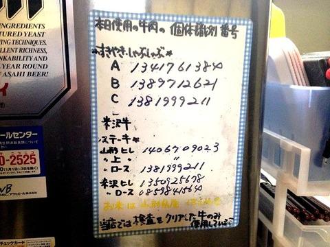 a-yamagata0305