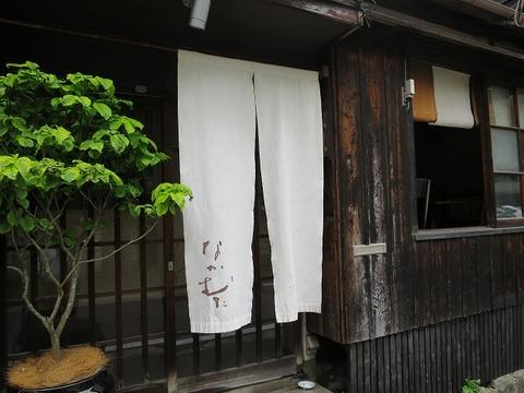 a-fuku0602