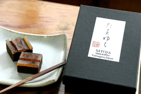 a-yamagata0520