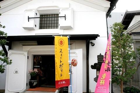 a-yamagata0903