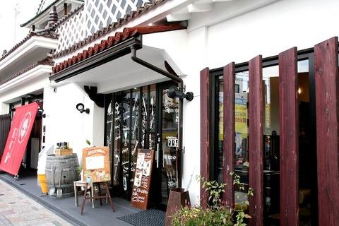 a-yamagata0907