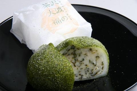 a-kouchi1007