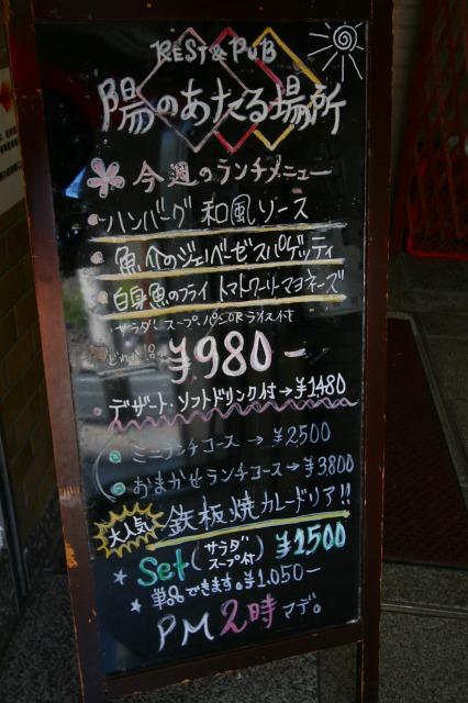 a-fuku0505