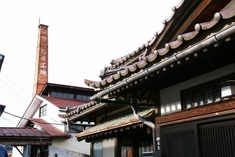 a-yama1001