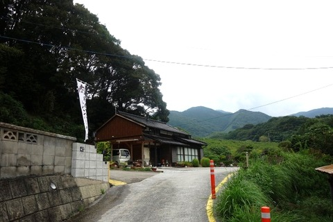 a-fukuhan0202