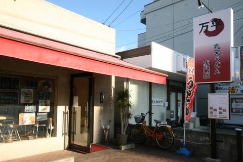 a-fuku0802
