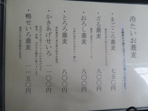a-IMG_4318